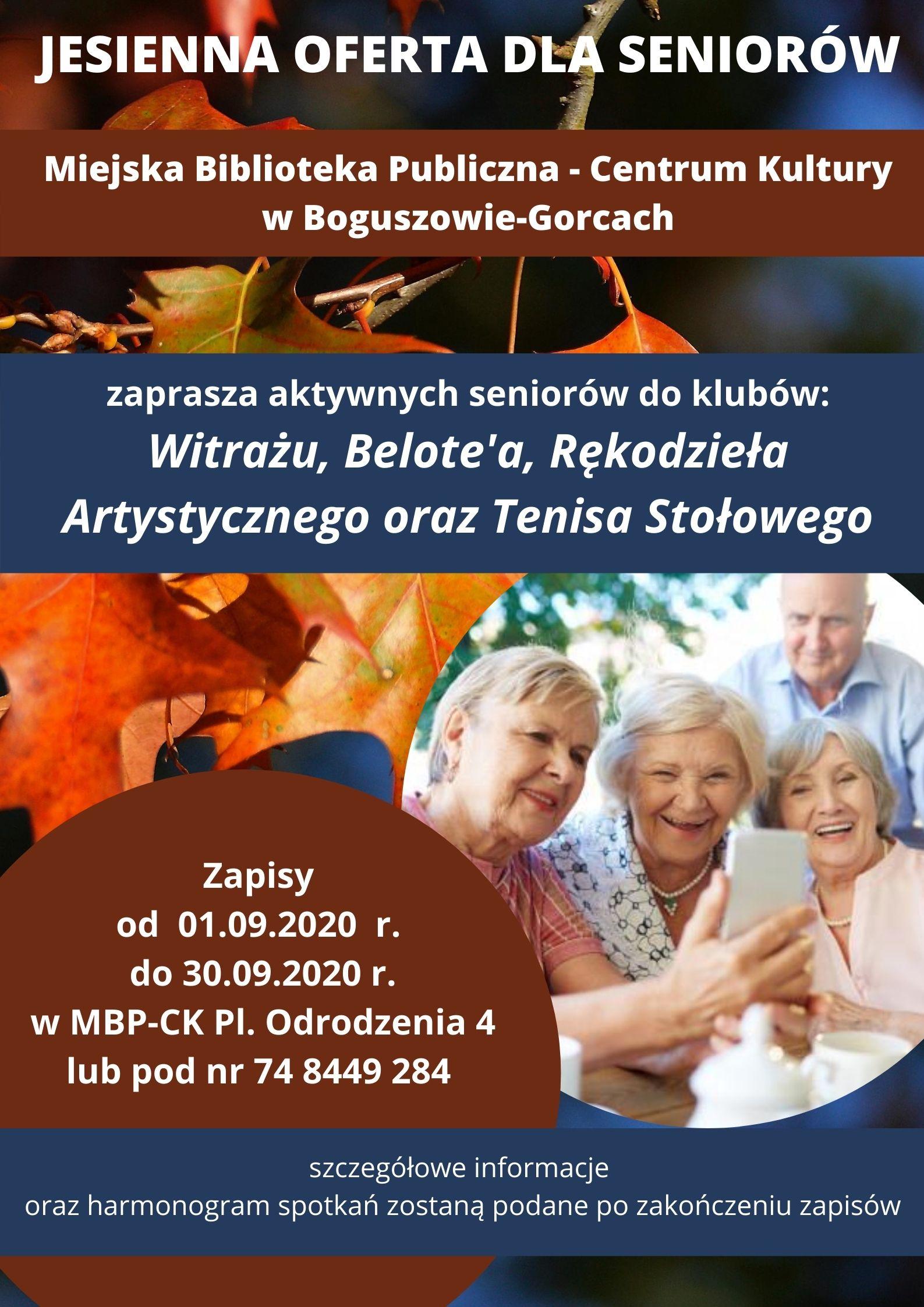 plakat ilustrujacy Jesienną ofertę dla seniorów